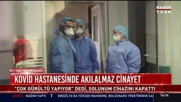 Yunanistan'da bir hasta diğerinin oksijen tüpünün ve solunum cihazının fişini çekti