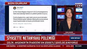 AK Parti Öme Çelik'ten İYİ Parti lideri Akşener'e tepki: Ahlak dışı bir sapma