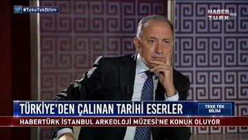 Türkiye'nin ilk müzesinin hikayesi nedir? | Teke Tek Bilim - 6 Haziran 2021