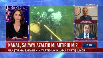 Marmara'da yayılan müsilaj Ege ve Karadeniz'i kaplar mı? | HT 360 - 9 Haziran 2021
