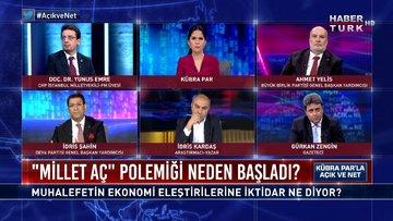 Muhalefet Kanal İstanbul yapımına nasıl engel olacak? | Açık ve Net - 10 Haziran 2021