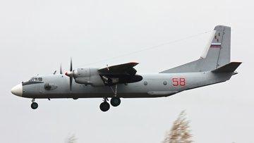 Rusya'da uçak denize düştü!