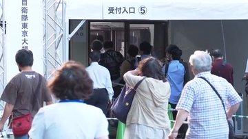 Tokyo Olimpiyatları'na 2 hafta kala OHAL ilan edildi!
