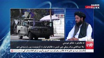 Taliban'ın basın sorumlusu Afgan kadın sunucunun sorularını yanıtladı