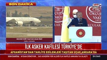 Cumhurbaşkanı Erdoğan Malazgirt Zaferi'nin 950. yıldönümü kutlama programında konuştu